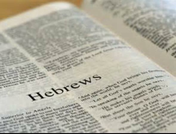 Parkview Baptist Men's Study - Topic:  Book of Hebrews @ Parkview Baptist Church - Mission Cafe | Baton Rouge | Louisiana | United States